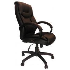 Serian Executive Chair
